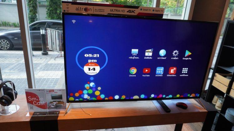 ล้ำหน้าโชว์ altron สมาร์ททีวีของคนไทย เพิ่มช่องทางขายออนไลน์ ชูคุณภาพคุ้มราคา smart tv altron