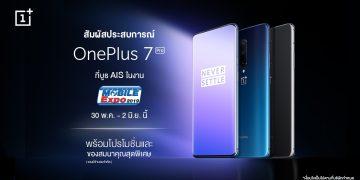 OnePlus 7 Pro Thailand Mobile Expo 2019