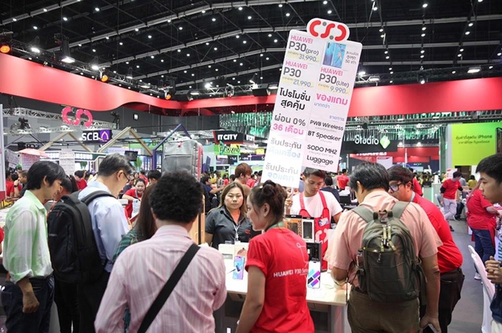 ล้ำหน้าโชว์ Thailand Mobile Expo 2019 ยกระดับมากกว่างานมือถือ กระตุ้นตลาดให้คึกคัก! Thailand Mobile Expo 2019