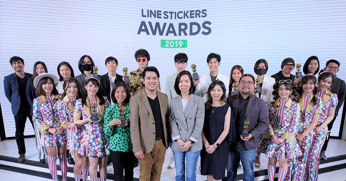 line stickers awards 2019