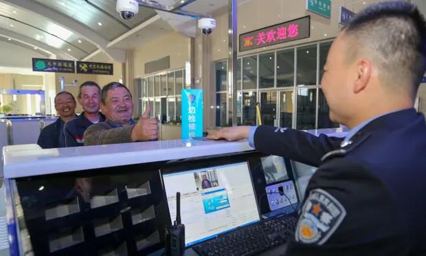 Chinese border install secret app tourists phone
