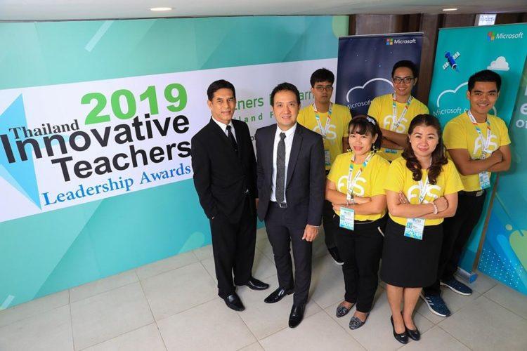 Innovative Teachers Leadership Awards