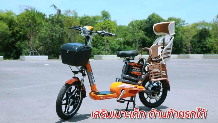ล้ำหน้าโชว์ รีวิว จักรยานไฟฟ้า EM รุ่น EM3 วิ่งได้ไกล ไปได้เร็ว บริการหลังการขายดีเยี่ยม