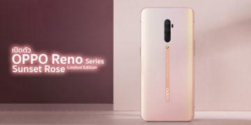 OPPO Reno Series Sunset Rose