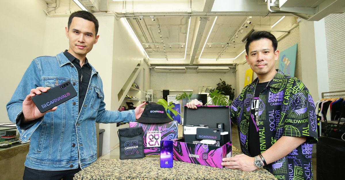 ล้ำหน้าโชว์ HUAWEI nova 5T x Carnival Box Set ลิมิเต็ด เอดิชั่น เพียง 100 เซ็ต! ราคา 14,990 บาท Huawei nova 5T HUAWEI