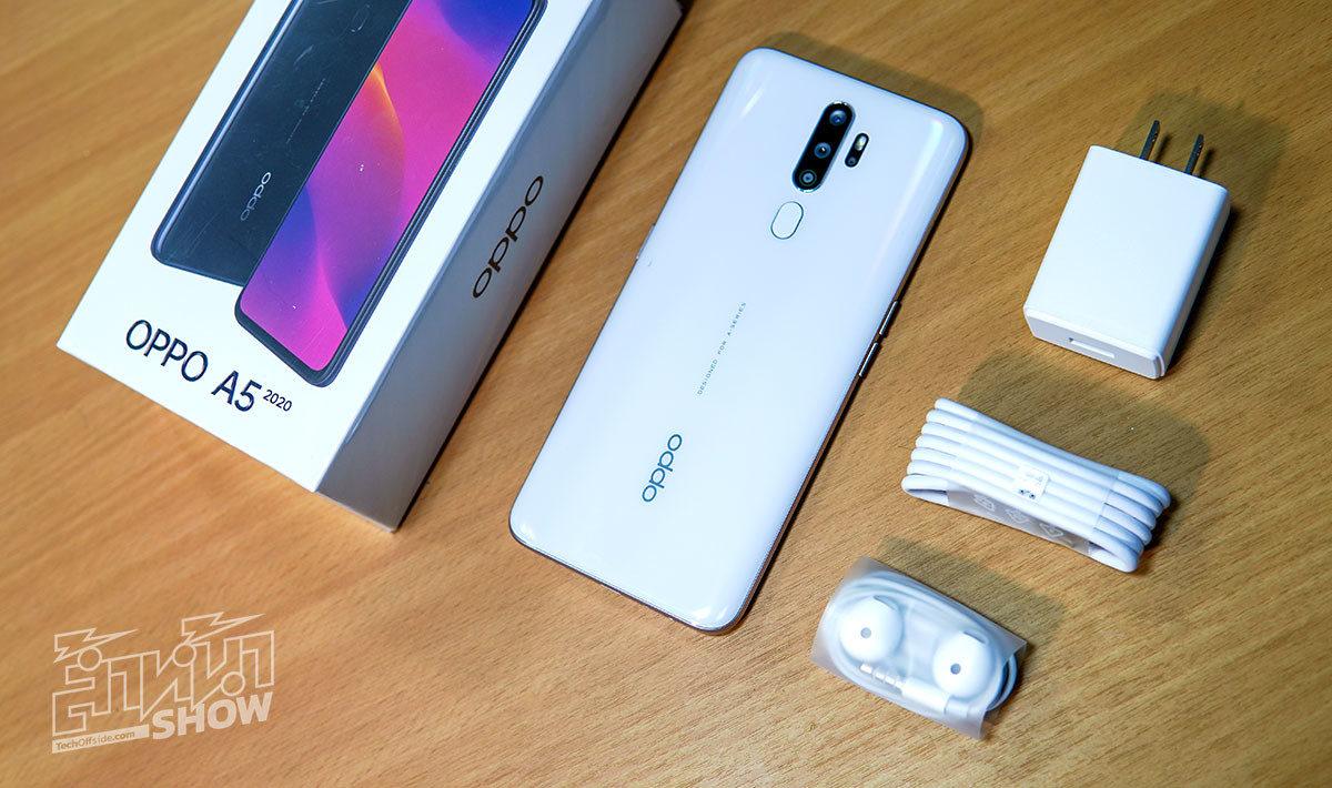 ล้ำหน้าโชว์ OPPO A5 2020 4GB สเปคดี ดีไซน์สวย กล้องหลัง 4 ตัว มี Ultra Night Mode 2.0 OPPO A5 2020 OPPO
