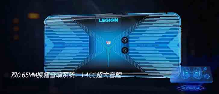 Lenovo Legion Gaming Phone Leaks