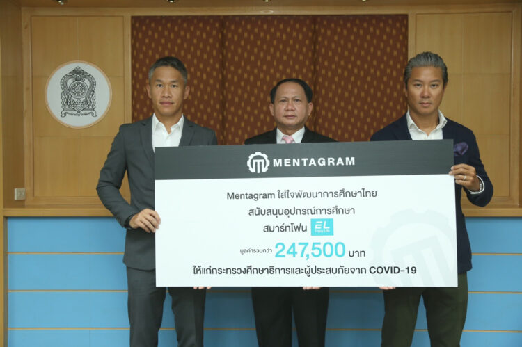 Mentagran donate smartphone Ministry of Education