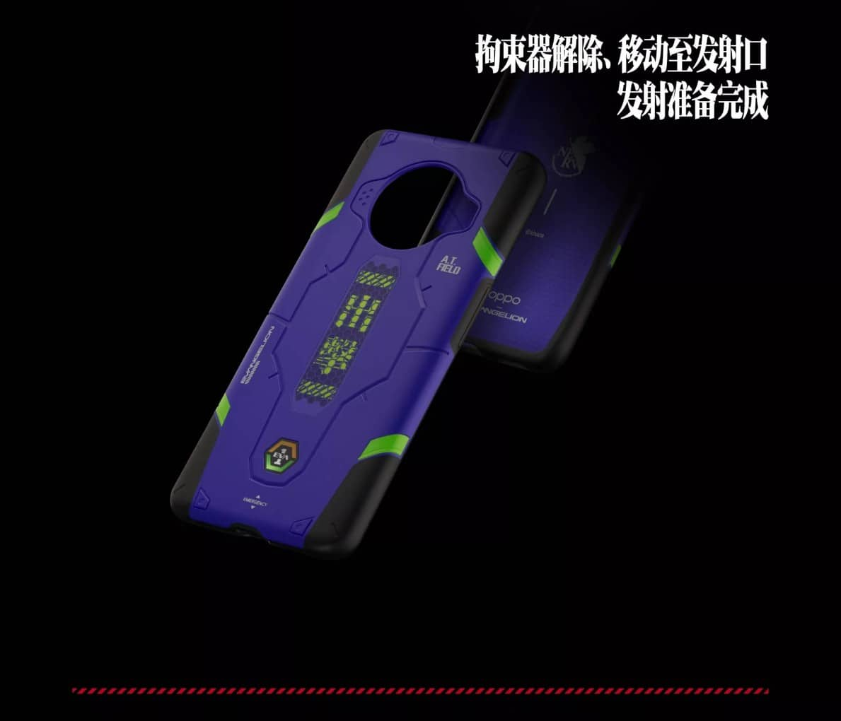 OPPO Ace2 EVANGELION Limited Edition