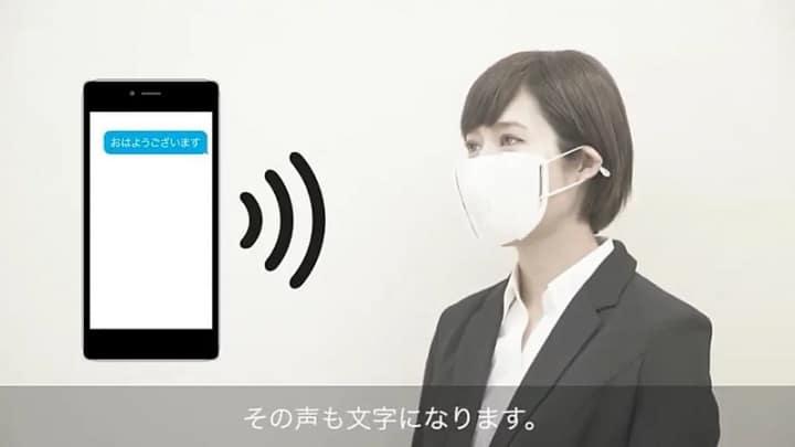 C-Mask Donut Robotics