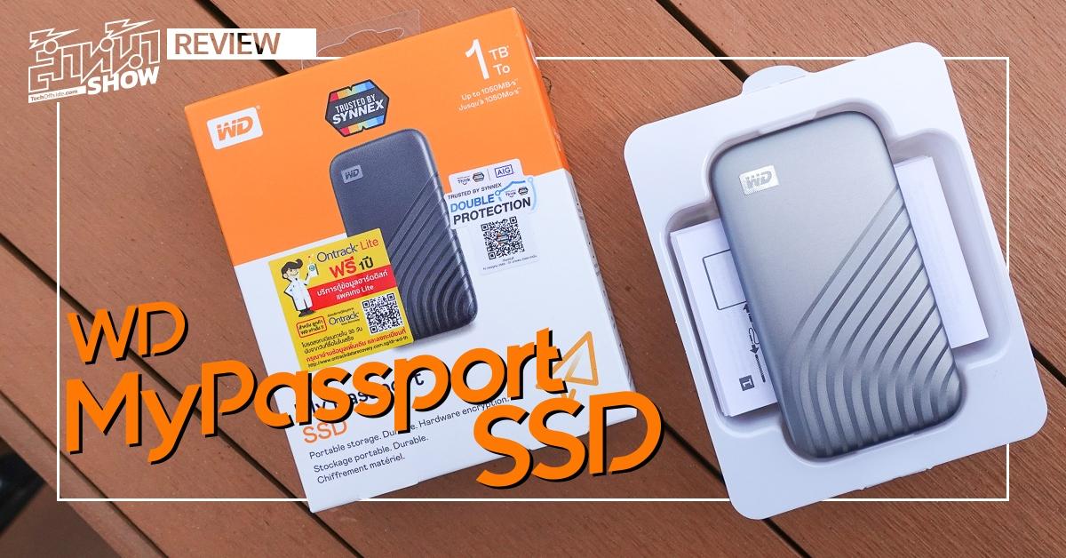รีวิว WD My passport SSD