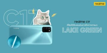 realme C17 Cat's Eye