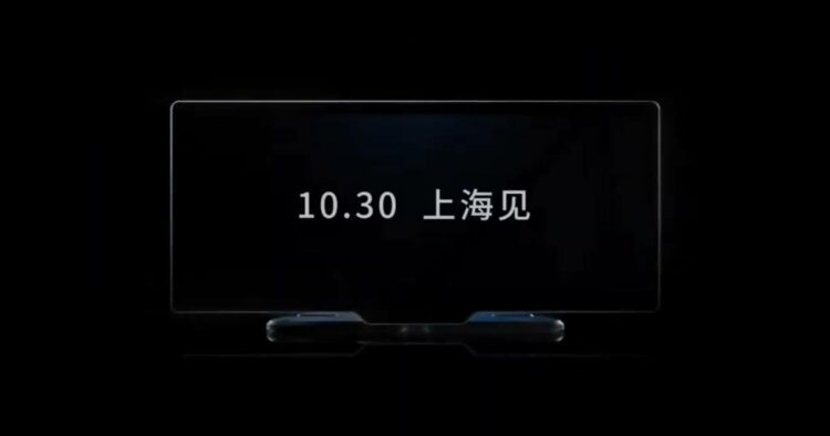 Huawei video teaser HiCar Smart Screen