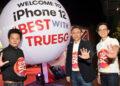 ทรูมูฟ เอช ปรากฎการณ์ 'The First 5G Citizens' ส่งมอบ iPhone 12 ลูกค้ากลุ่มแรก 27 พ.ย. เวลา 00.01 น.