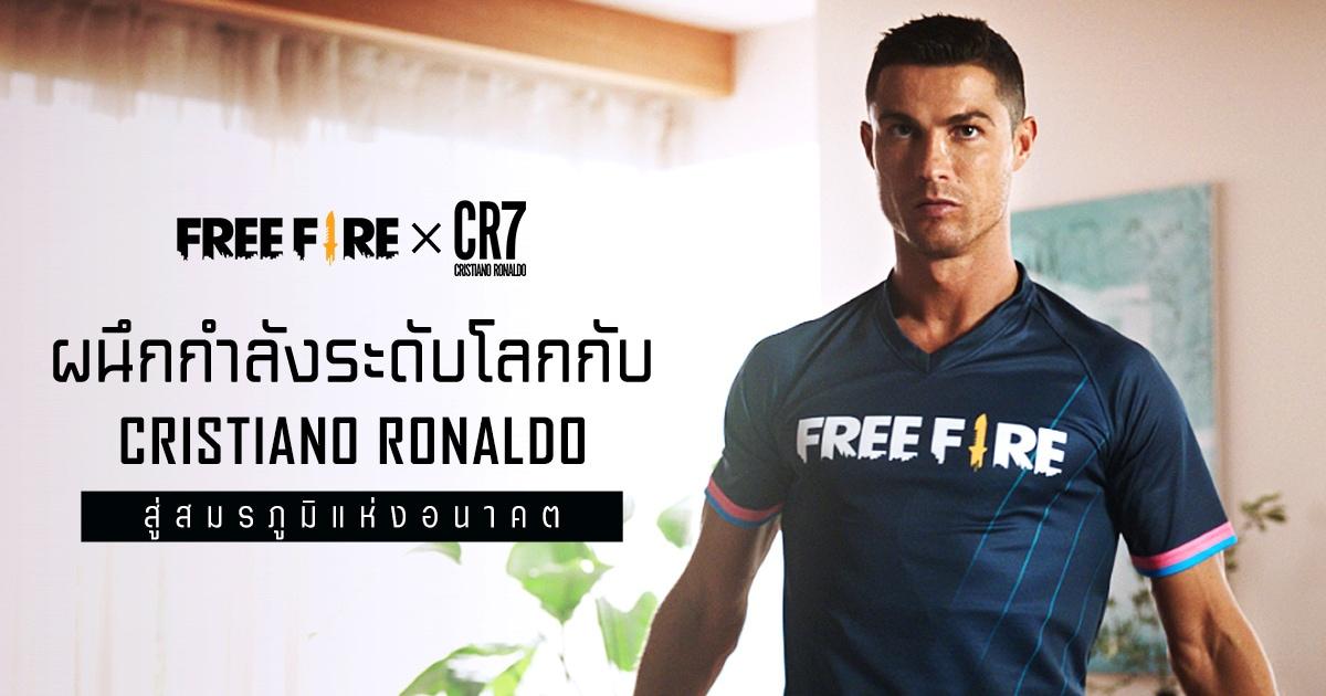 Free Fire Cristiano