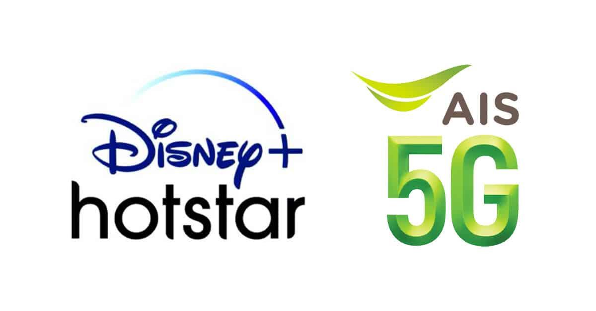 Disney Plus Hotstar AIS