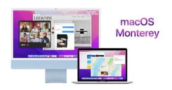 ฟีเจอร์ macOS Monterey
