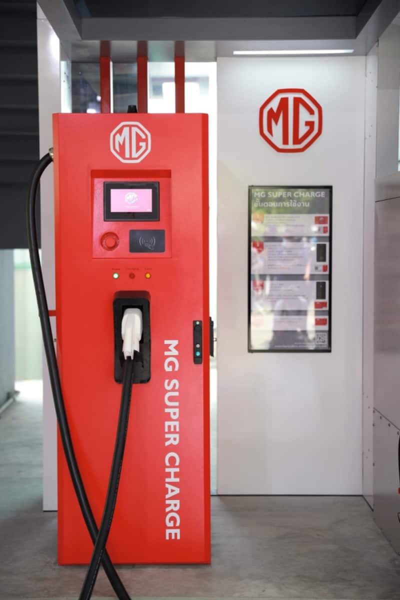 MG MG Super Charge