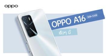 OPPO A16 RAM 3GB