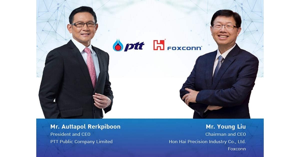 Foxconn and PTT for EV plant in Thailand ปตท.